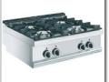 gas_range_cooker5